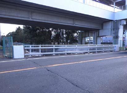 きらく橋始め5橋補修工事
