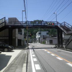 交通安全施設等整備事業の内横断歩道橋修繕工事(足助横断歩道橋)