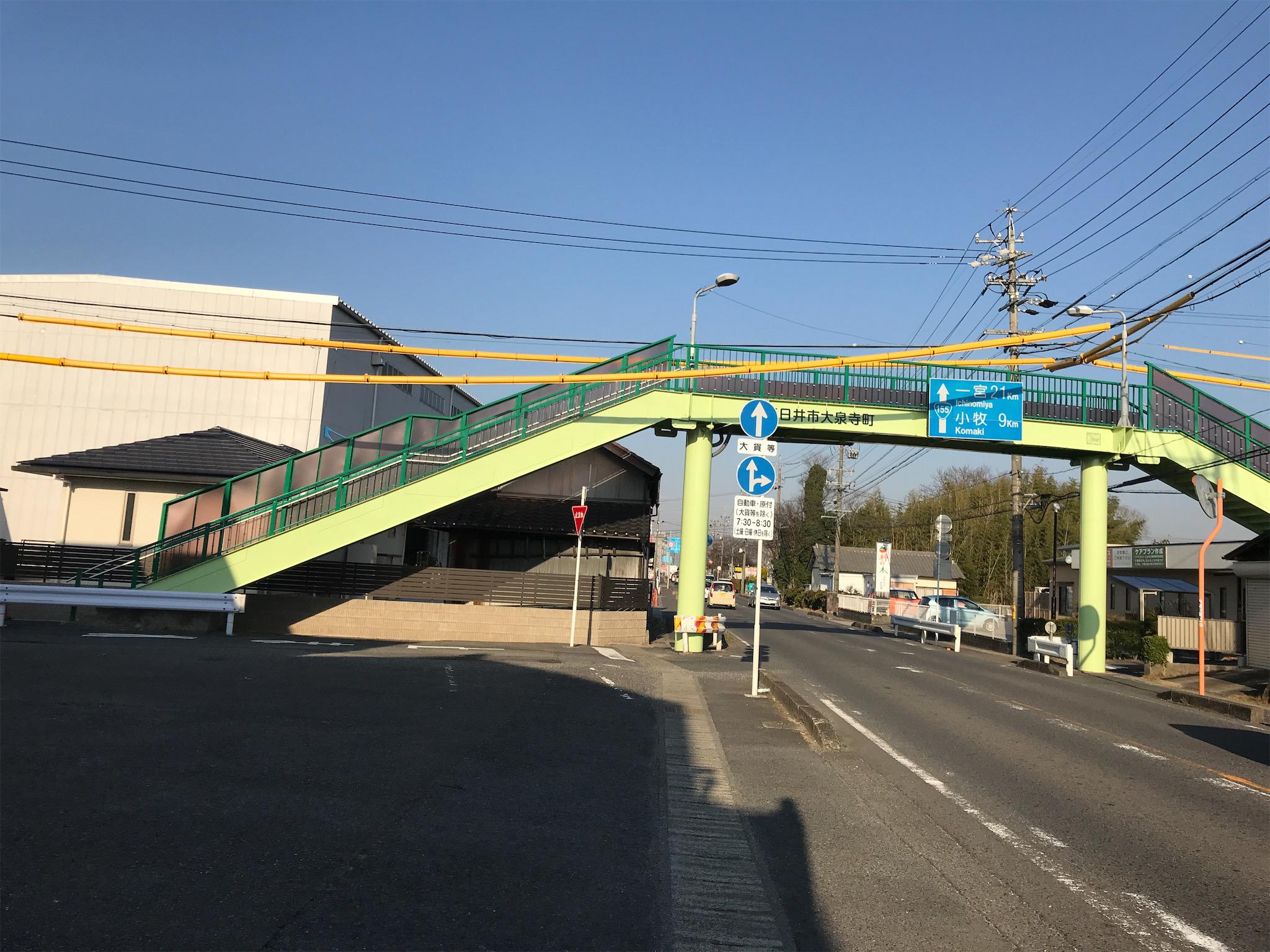 交通安全施設等整備事業(交付金)横断歩道橋修繕工事